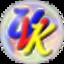 UVK Ultra Virus Killer Portable for PC